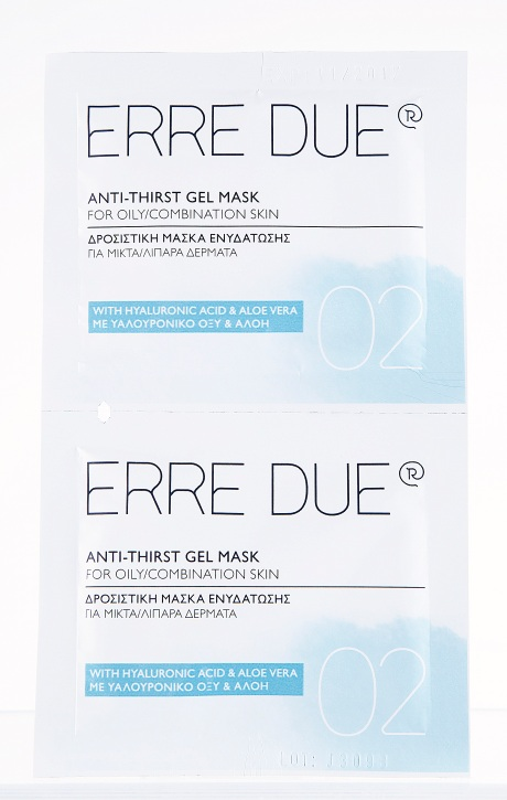 Anti-thirst Gel Mask