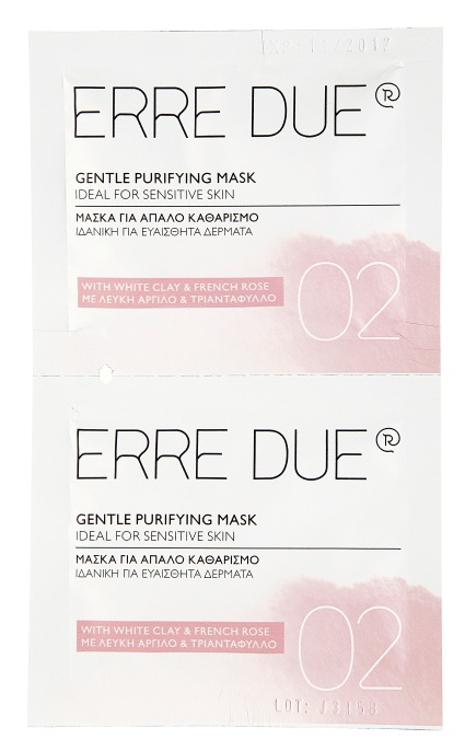 Gentle Purifying Mask